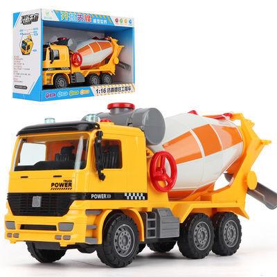 可搅拌出料大号搅拌车水泥车罐车模型儿童工程车玩具车男孩宝宝