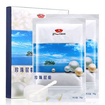 京润珍珠层粉100gDIY面膜粉美白淡斑控油改善黑头提亮肤色