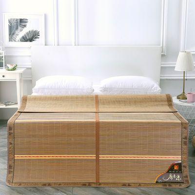 竹席凉席单件1.8米床折叠夏季双面席子宿舍0.9米单双人竹凉席子