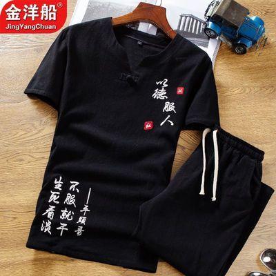 金洋船中国风刺绣两件纯棉套装麻绳短裤夏季亚洲男士短袖t恤休闲