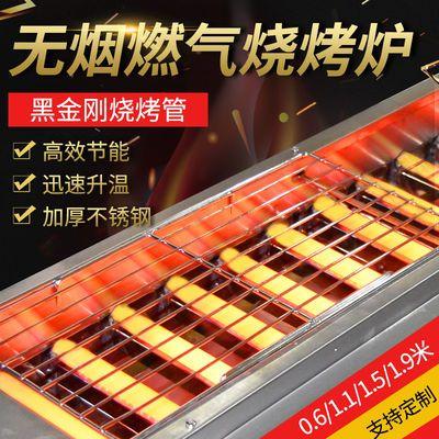 新款黑刚无烟烧烤炉商用燃气液化气黑金管烤炉生蚝摆摊商用黑金刚