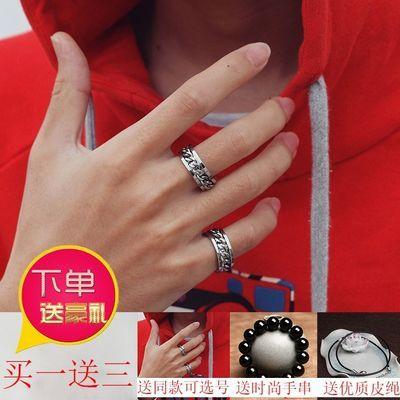 【买一送三】戒指男女网红开啤酒瓶盖神器可转动链条旋转情侣指环