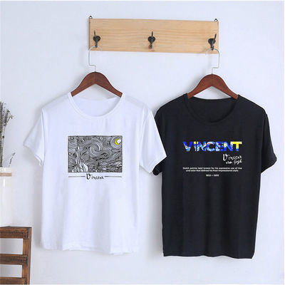 纪念画家Vincent van Gogh梵高星空头像短袖 凡高名言纯棉学生T恤