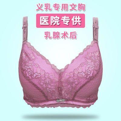 义乳文胸术后专用假乳房胸罩无钢圈夏季单个乳腺癌切除手术后内衣