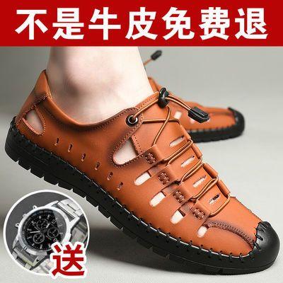 真皮牛皮夏季凉鞋男士包头透气洞洞鞋爸爸软底休闲鞋子镂空凉皮鞋