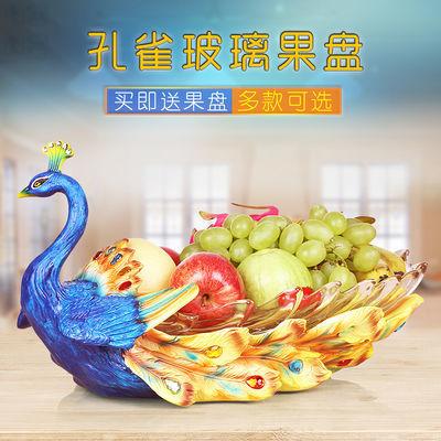 中式孔雀玻璃水果盘摆件客厅家用糖果盘创意结婚礼物乔迁新居礼品