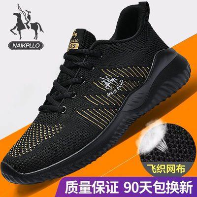 保罗正品鞋子男士夏季运动鞋轻便潮流休闲跑步鞋透气防臭网面网鞋
