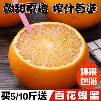 夏橙水果新鲜橙子脐橙秭归果园手剥橙子孕妇水果2斤/10斤整箱批发