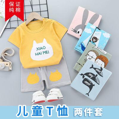 儿童短袖T恤宝宝纯棉夏装女童上衣男潮童装韩版婴儿套装夏季小童