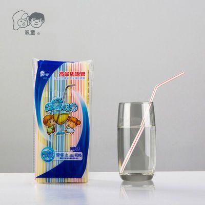 一次性可弯豆浆灌装可乐王老吉用饮料吸管包邮50只/包双童