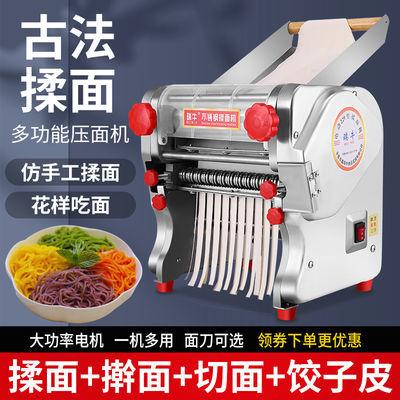 压面机家用电动全自动小型不锈钢擀面机饺子皮多功能面条机揉面机
