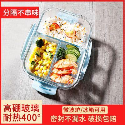 玻璃饭盒微波炉专用碗上班族冰箱收纳保鲜盒保鲜碗学生便当盒套装