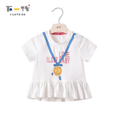 拉比下一代新款童装夏季新款宝宝短袖t恤裙摆女童洋气上衣半袖潮