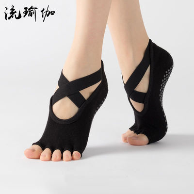 2010瑜伽袜子防滑防臭五指袜女冬季防滑袜蹦床袜健身地板袜成人