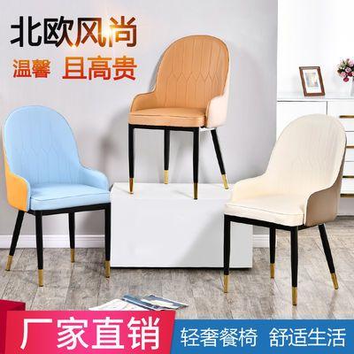 北欧轻奢餐椅简约家用餐厅凳子靠背化妆椅子酒店餐桌休闲洽谈椅