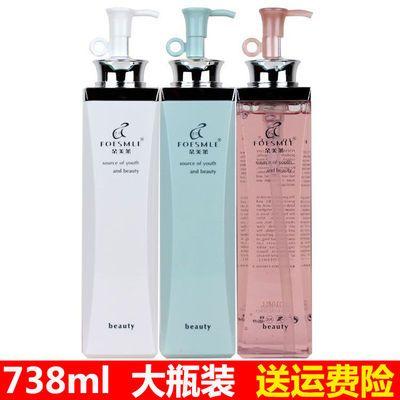 朵美莱尊贵版洗发水香水护发素沐浴露控油去屑滋润持久留香洗发乳