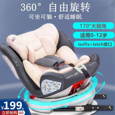 儿童安全座椅汽车用0-4-3-12岁宝宝婴儿车载便携式360度旋转坐椅
