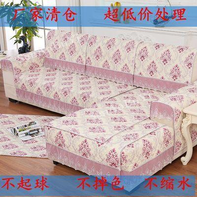 四季通用沙发垫沙发套布艺可定做欧式田园沙发坐垫沙发巾