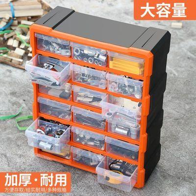 长方形盒子工具盒螺丝配件分类工具箱分格多格收纳盒五金零件盒