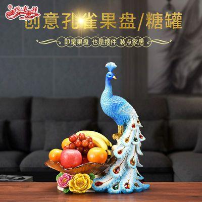 欧式孔雀玻璃水果盘摆件客厅家用糖果盘结婚礼物乔迁新居礼品创意