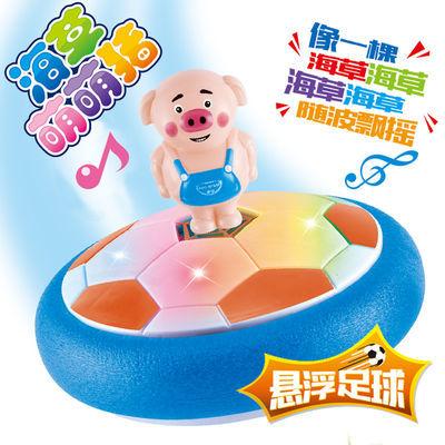 儿童悬浮足球玩具室内男孩电动灯光宝宝球弹力世界杯3-6周岁