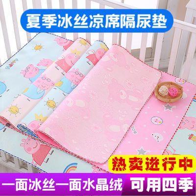 可洗防漏尿垫水晶绒宝宝儿童床垫婴儿夏季冰丝凉席隔尿垫防水透气