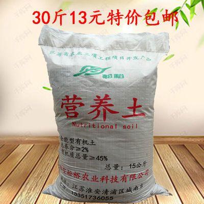 月季玫瑰芍药牡丹专用花肥盆景种养花营养土肥料复合肥有机肥