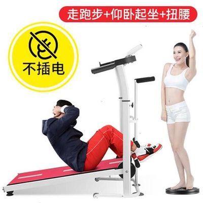 跑步机家用款小型迷你室内折叠平板运动静音多功能简易减肥走步机