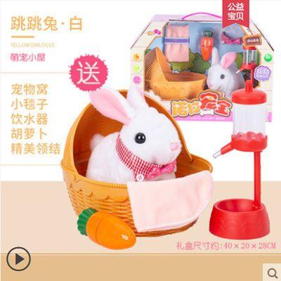 小伶玩具可爱小鸡养成屋蜜蜜兔宠物提包屋女孩过家家礼盒生日礼物