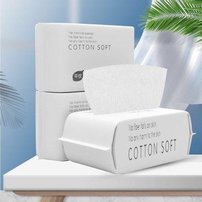 全棉时代 棉柔巾干湿两用一次性洗脸巾洁面巾 卸妆棉 毛巾 桌布等