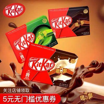 雀巢奇巧巧克力牛奶黑巧盒装独享装36g抹茶白巧克力盒装34g