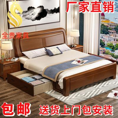 实木床1.8米简约现代床 新 中式床1.5米气压储物双人床1米单人床