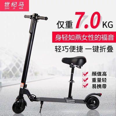 世纪马电动滑板车成年可折叠两轮车超轻上班代步车便携小型电瓶车