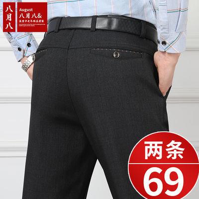 夏季薄款爸爸裤子宽松男裤50岁中年男士休闲长裤中老年人男装西裤