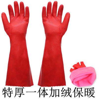 洗车棉手套加长加绒PU一体绒家务手套洗碗洗衣服劳保手套防水耐磨