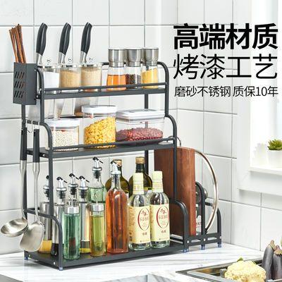 黑色不锈钢厨房置物架刀架台面家用调味料架收纳储物菜板架子锅架