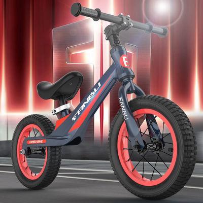 儿童平衡车小孩无脚踏自行车1-3-6岁宝宝滑步车溜溜车学步滑行车