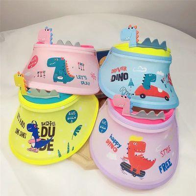 宝宝帽子夏季男童遮阳帽薄款女童太阳帽儿童卡通恐龙空顶帽防晒帽