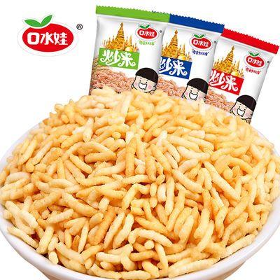 口水娃炒米90/30包泰国炒米五香味休闲小包装便携零食大礼包批发