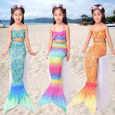 美人鱼泳衣2019新款儿童游泳衣批发美人鱼尾巴女童比基尼分体泳衣