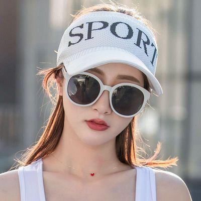 空顶帽女韩版潮棒球鸭舌帽休闲百搭夏天太阳帽遮阳防晒无顶帽子