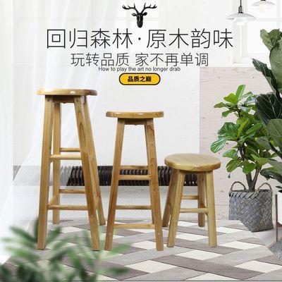 实木凳子家用成人餐桌椅时尚客厅餐厅高脚凳奶茶店吧台凳加固加厚