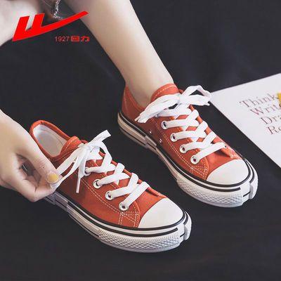 上海回力正品低帮休闲帆布鞋韩版学生情侣板鞋百搭耐磨运动鞋女鞋