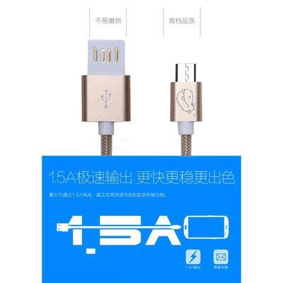 安卓数据线Micro通用充电快充华为荣耀小米OPPO三星vivo酷派手机