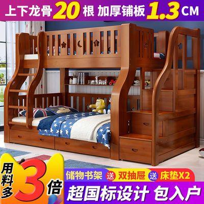 儿童床上下床双层床两层床上下铺木床大人全实木高低床美式子母床