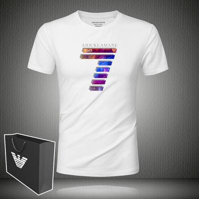 卓梵 阿玛尼2020夏新款莫代尔白色男士短袖t恤大码印花圆领半袖衫
