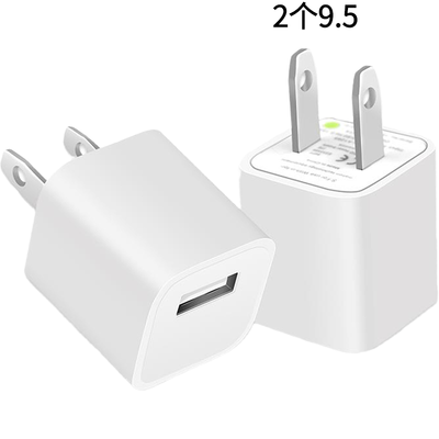 5v1a苹果小绿点充电头充电器头手机usb插头