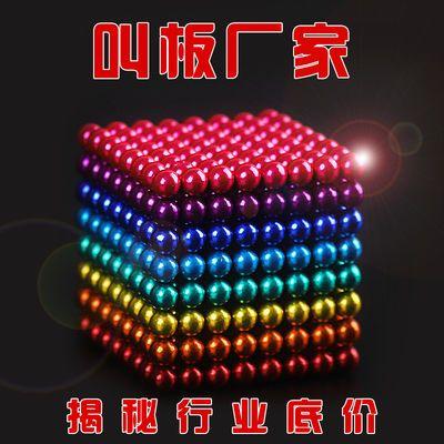 巴克球1000颗星巴磁铁魔力珠磁力棒马克吸铁石八克球益智积木玩具