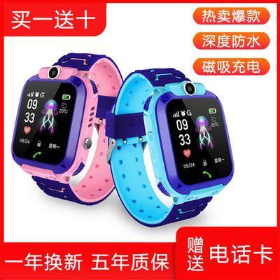 【活动中】迪尼乐小天才儿童电话手表带插卡拍照定位防水触屏手表