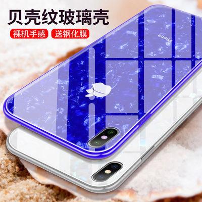 苹果x手机壳梦幻玻璃6s/7/8plus贝壳iphonexr网红xsma